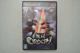 Ps2 Warriors Orochi [Japanse Import]