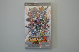 PSP Super Robot Wars Z Yabukai Hen [Japanse Import]