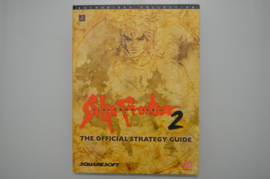 Saga Frontier 2 The Official Strategy Guide