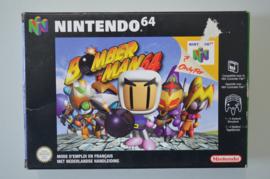 N64 Bomberman 64 [Compleet]