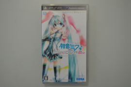 PSP Project Diva 2nd ft Hatsune Miku [Japanse Import]