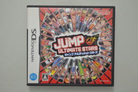 DS Jump Ultimate Stars [Japanse Import]