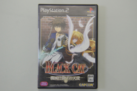 Ps2 Black Cat [Japanse Import]