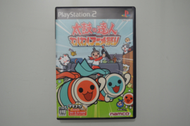 Ps2 Taiko No Tatsujin Animated Cartoon Festival [Japanse Import]
