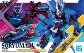 Soryumaru Model Kit S.H. Figuarts - Bandai [Nieuw]