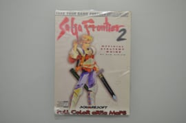 Saga Frontier 2 The Official Strategy Guide - Bradygames [Nieuw]
