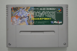 SNES Prince of Persia [Japanse Import]