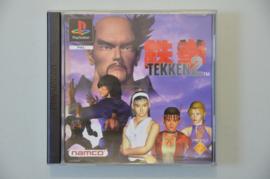 Ps1 Tekken 2