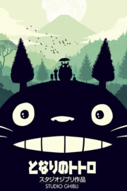Ghibli Poster My Neighbor Totoro (61x91cm) - Studio Ghibli