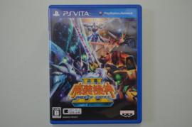 Vita Super Robot Taisen Og Saga Masou Kishin III Pride of Justice [Japanse Import] (#)