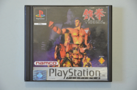 Ps1 Tekken (Platinum)
