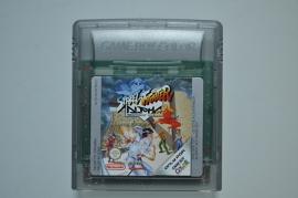 GBC Street Fighter Alpha - Warriors Dreams
