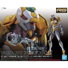 Neon Genesis Evangelion Model Kit RG 1/144 Evangelion Unit 00 DX Positron Cannon Set - Bandai [Nieuw]