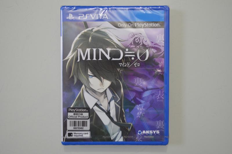 Vita Mind Zero [Nieuw] (#)