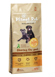 Dubbelpak! Planet Pet Junior Large Breed 2x 15kg