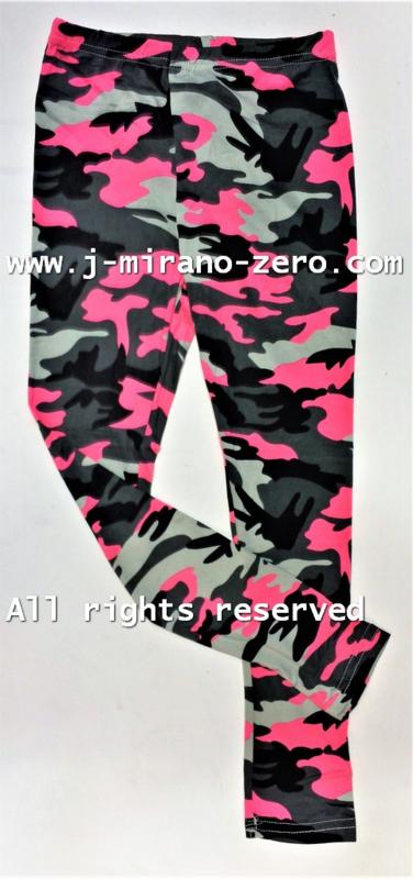 FRQ95 neonroze armylegging (6pcs)