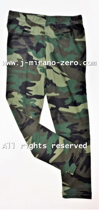 FRQ95 green armylegging (6pcs)