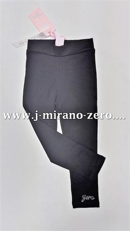 ZM5147  zwart (7pcs)