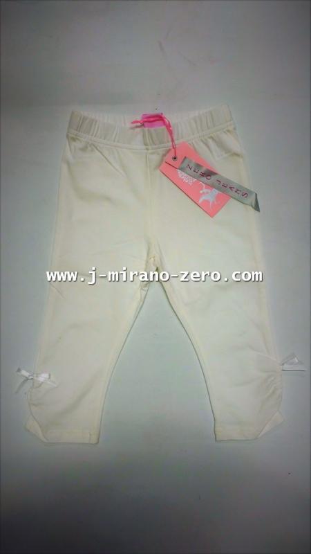 ZM3565  ivoor/offwhite 3/4 legging  (7pcs)