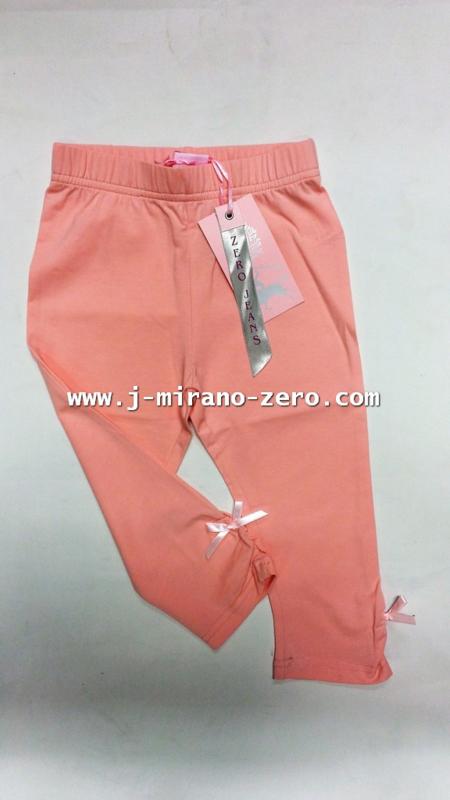 ZM3565 roze 3/4 legging  (7pcs)