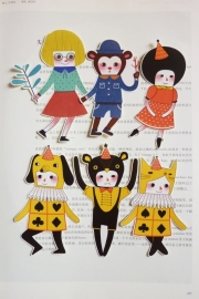 Minifanfan Sticker set Collection 4