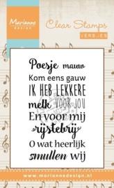 Marianne D Stempel Liedje Poesje mauw (NL) CS0962