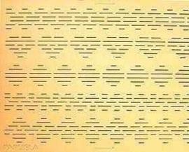 Papuela mal (papier vlechten) PU 009
