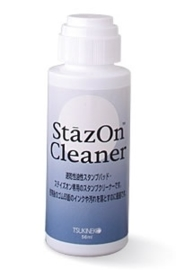 Stazon All purpose cleaner stempelreiniger