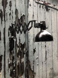 Oude scharnierlamp, schaarlamp (138758)