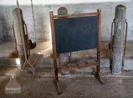 Oud schoolbord (130487)..verkocht