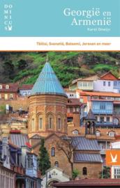Reisgids-Cultuurgids Georgië en Armenië | Dominicus | ISBN 9789025772345