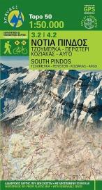 Wandelkaart Pindos - Tzoumerka-Peristeri-Koziakas-Avgo | Anavasi 3.2 / 4.2 | 1:50.000 | ISBN 9789609412186