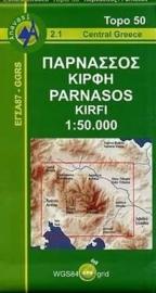 Wandelkaart Parnassos Kirfis | Anavasi 2.1 | 1:50.000 | ISBN 9789608195400