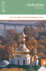 Reisgids Oekraine – Ukraine | Dominicus | ISBN 9789025765170