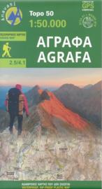 Wandelkaart Agrafa- Lake Plastira | Anavasi 2.5/4.1  | 1:50.000 | ISBN 9789609412773