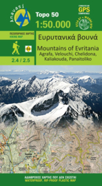 Wandelkaart Evritania mountains | Anavasi 2.4 - 2.5 | 1:50.000 | ISBN 9789609137973