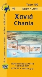 Wegenkaart 94 Kreta west - Chania | Anavasi Maps | ISBN 9789608195790