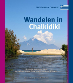 Wandelgids Wandelen in Chalkidiki | One Day Walks | ISBN 9789078194361