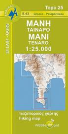 Wandelkaart  Mani: Tenaro | Anavasi 8.43 | 1:25.000 | ISBN 9789608195493