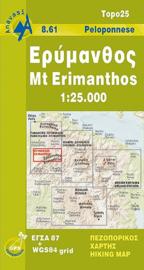 Wandelkaart  Erimanthos | Anavasi 8.61 | 1:25.000 | ISBN 9789608195684