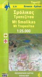 Wandelkaart Mt. Smolikas - Pindo gebergte | Anavasi 3.31 | 1:25.000 | ISBN 9789608195912