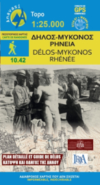 Wandelkaart Delos-Mykonos-Reneia | Anavasi 10.42 | 1:25.000 | ISBN 9789609412384