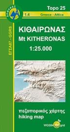 Wandelkaart Kitheronas | Anavasi 1.4 | 1:25.000 | ISBN 9789608195141