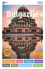 Reisgids Bulgarije | ANWB Wereldreisgids | ISBN 9789018045593