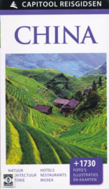 Reisgids China | Capitool | ISBN 9789000341580