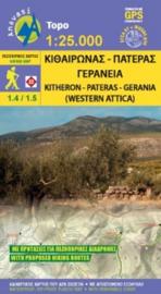 Wandelkaart Mt. Gerania | Anavasi 1.5 | 1:25.000 | ISBN 9789608195608