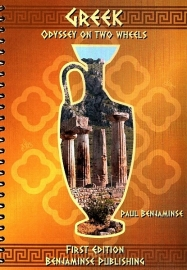 Fietsgids Griekenland - Greek Odyssey on two wheels   Benjaminse   ISBN 9789077899168