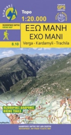 Wandelkaart  Exo Mani Verga-Kardamyli-Trachila | Anavasi 8.10 | 1:20.000 | ISBN 9789609412438