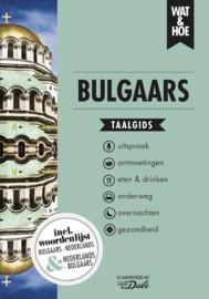 Taalgids Nederlands - Bulgaars | Kosmos | ISBN 9789021567181