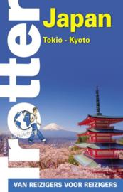 Reisgids Japan | Lannoo Trotter | ISBN 9789401449571